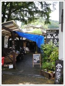 小鹿田焼 唐臼祭_b0142989_17394196.jpg