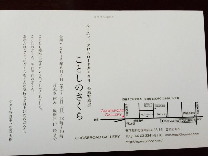 f0238991_858665.jpg