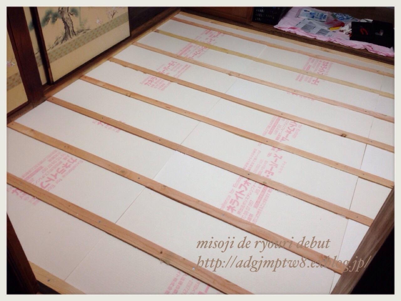 DIY**畳をフローリングに2_b0343192_16035916.jpg