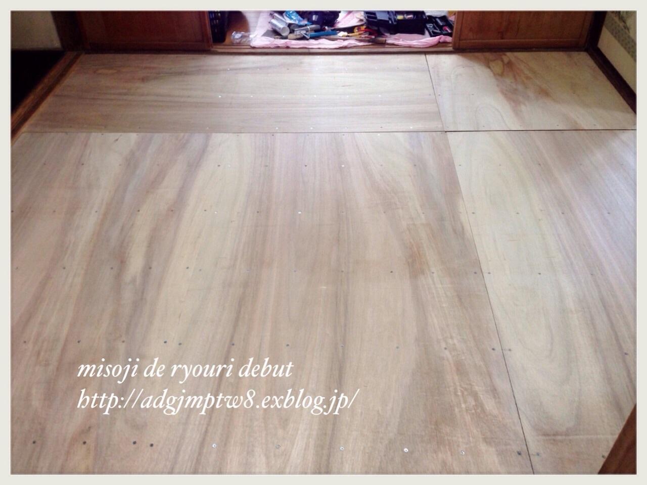 DIY**畳をフローリングに2_b0343192_16112695.jpg