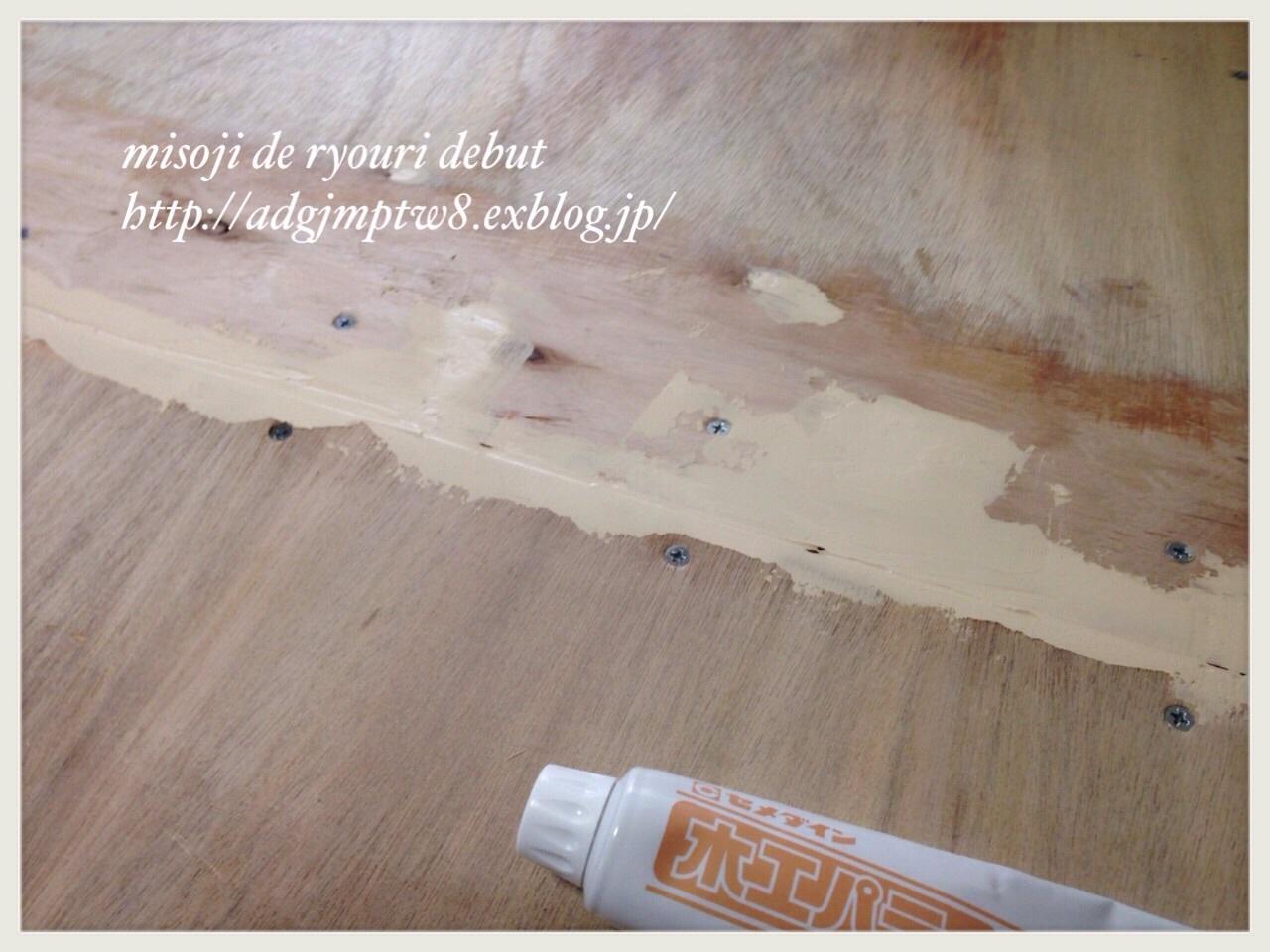 DIY**畳をフローリングに2_b0343192_16180187.jpg