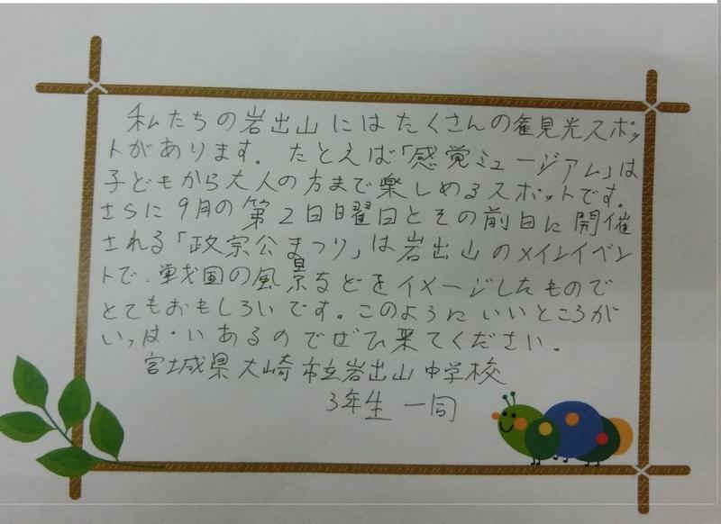 5月13日(水)すずめおどり_d0278912_16182519.jpg