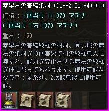 b0062614_2162138.jpg