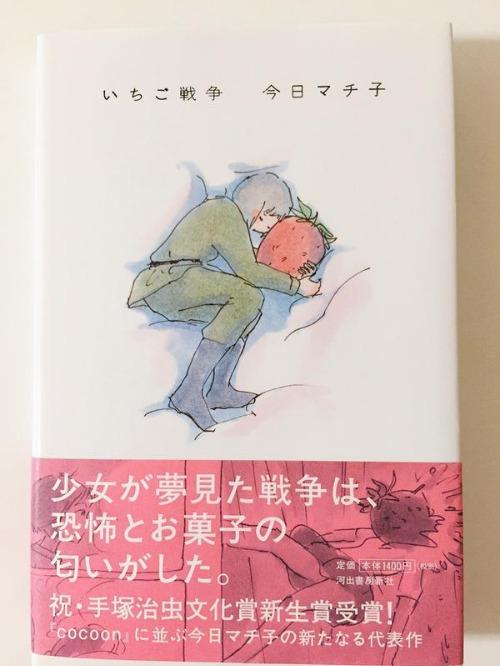 第44回日本漫画家協会賞_a0026616_13495614.jpg