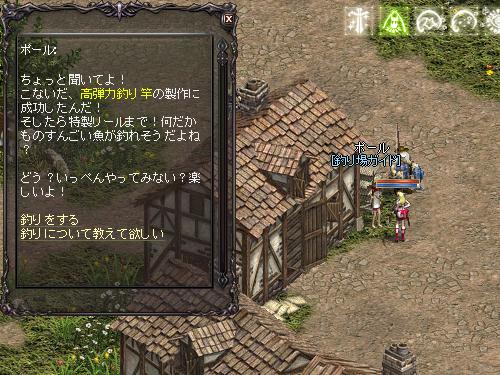 b0056117_728559.jpg