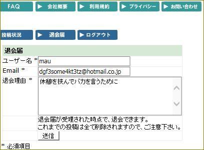 d0137326_11115902.jpg