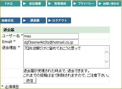 d0137326_11121688.jpg