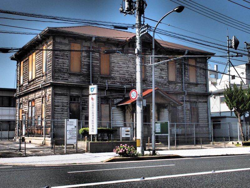 定点観測~旧広島港湾事務所~_b0190540_12202035.jpg