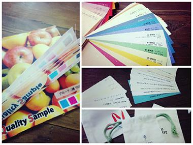 【事務局より】「□一日一緑カード」もっか制作中!_f0164842_16372248.jpg