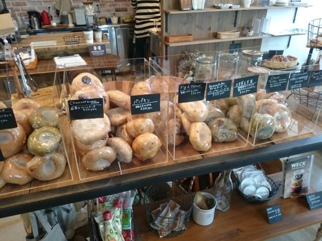 Bagel&cookies HUG mitten works(ハグ ミトン ワークス)(金沢市駅西新町)_b0322744_21395511.jpg