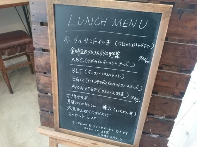 Bagel&cookies HUG mitten works(ハグ ミトン ワークス)(金沢市駅西新町)_b0322744_21404555.jpg