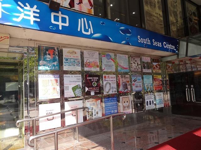 香港で1番有名な猫_b0248150_08484336.jpg