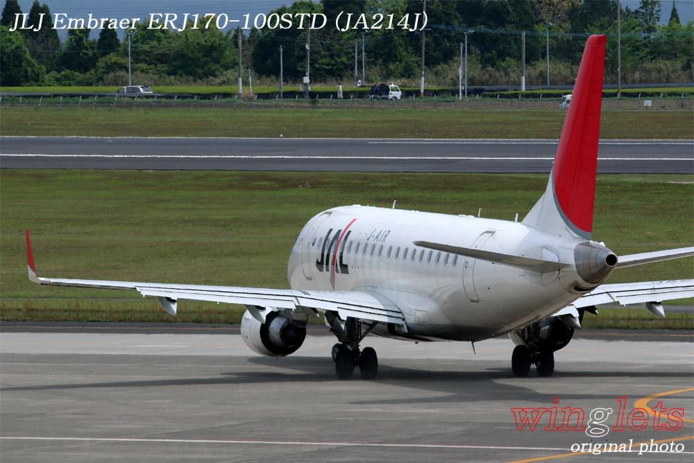 '15年 鹿児島空港レポート・・・JLJ/JA214J_f0352866_23425151.jpg