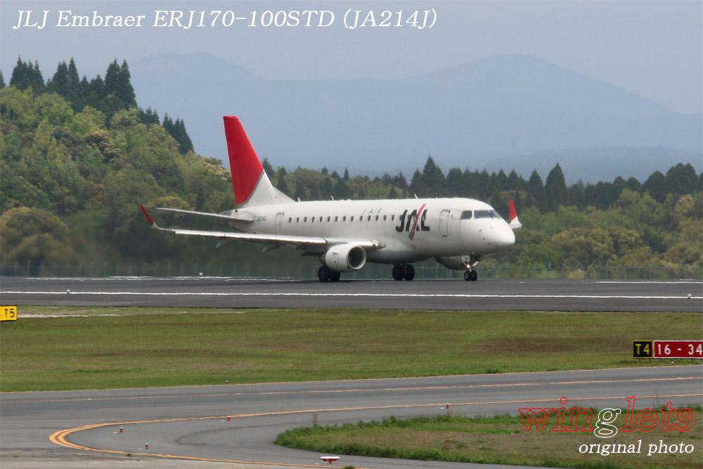'15年 鹿児島空港レポート・・・JLJ/JA214J_f0352866_23431037.jpg
