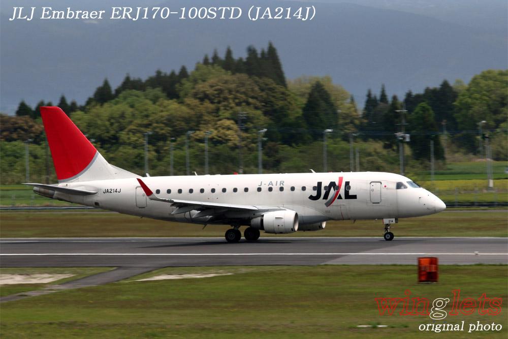 '15年 鹿児島空港レポート・・・JLJ/JA214J_f0352866_23432656.jpg
