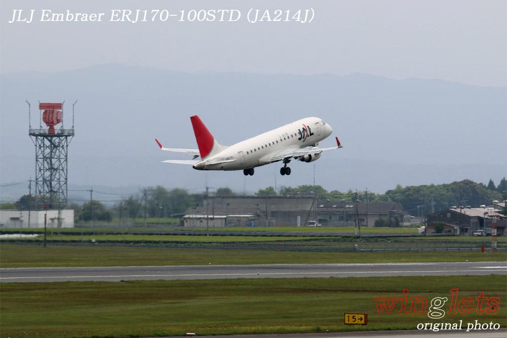 '15年 鹿児島空港レポート・・・JLJ/JA214J_f0352866_23434649.jpg