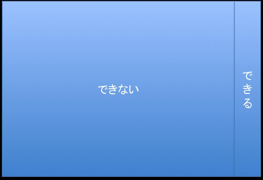 d0237270_00283199.png