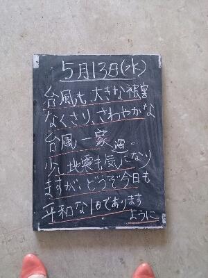 f0152875_849511.jpg