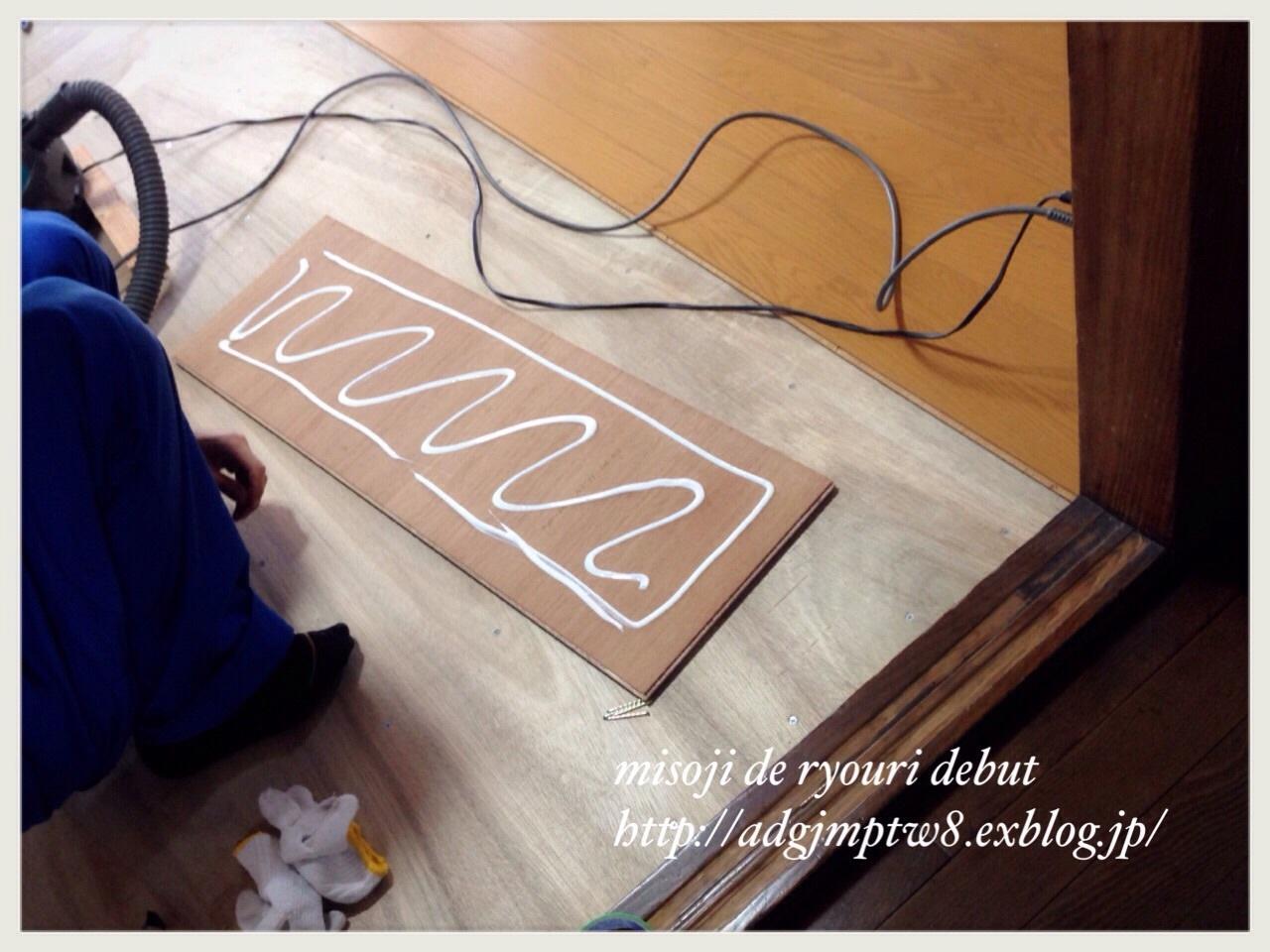 DIY**畳をフローリングに3_b0343192_11362184.jpg