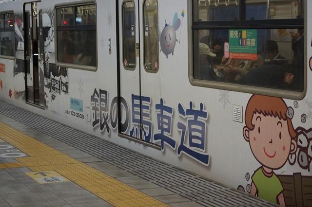大阪都構想の賛否を決める住民投票に注目_d0181492_2111987.jpg