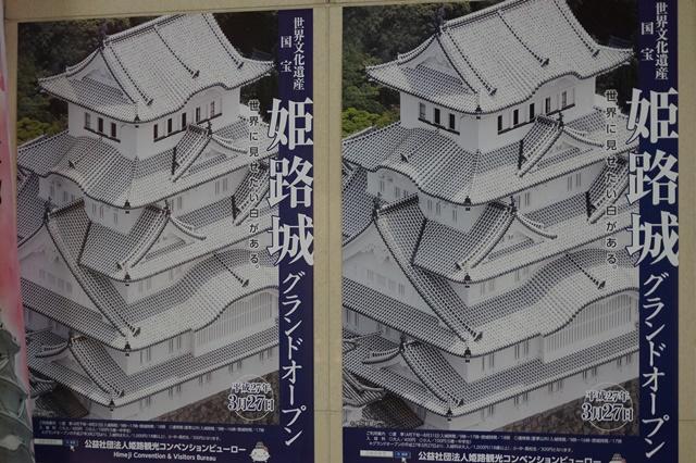大阪都構想の賛否を決める住民投票に注目_d0181492_2112208.jpg