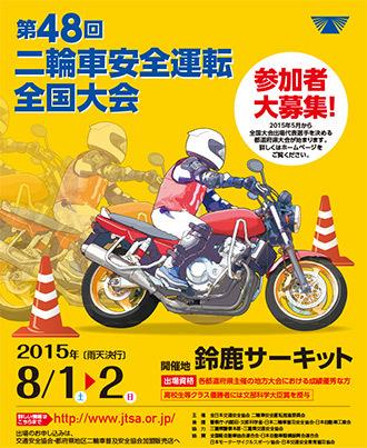 b0095299_20053202.jpg