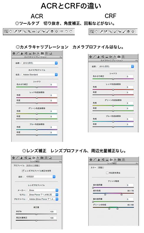 f0274403_2325822.jpg
