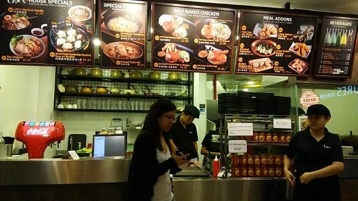Salt Baked Chicken @ Lam\'s (Marina Square)_c0212604_20573644.jpg