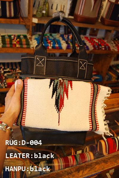 RUG-D,RUG-Cホームページ更新しました!_b0153207_15492366.jpg