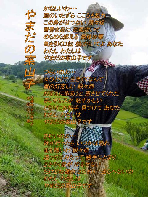 d0095910_6214293.jpg