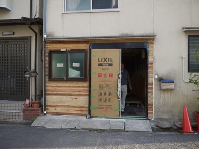 改修工事が進行中です。_b0131012_1955379.jpg