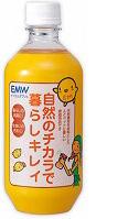 EM掃除にあ然 5/19(火)_b0069918_10441058.jpg
