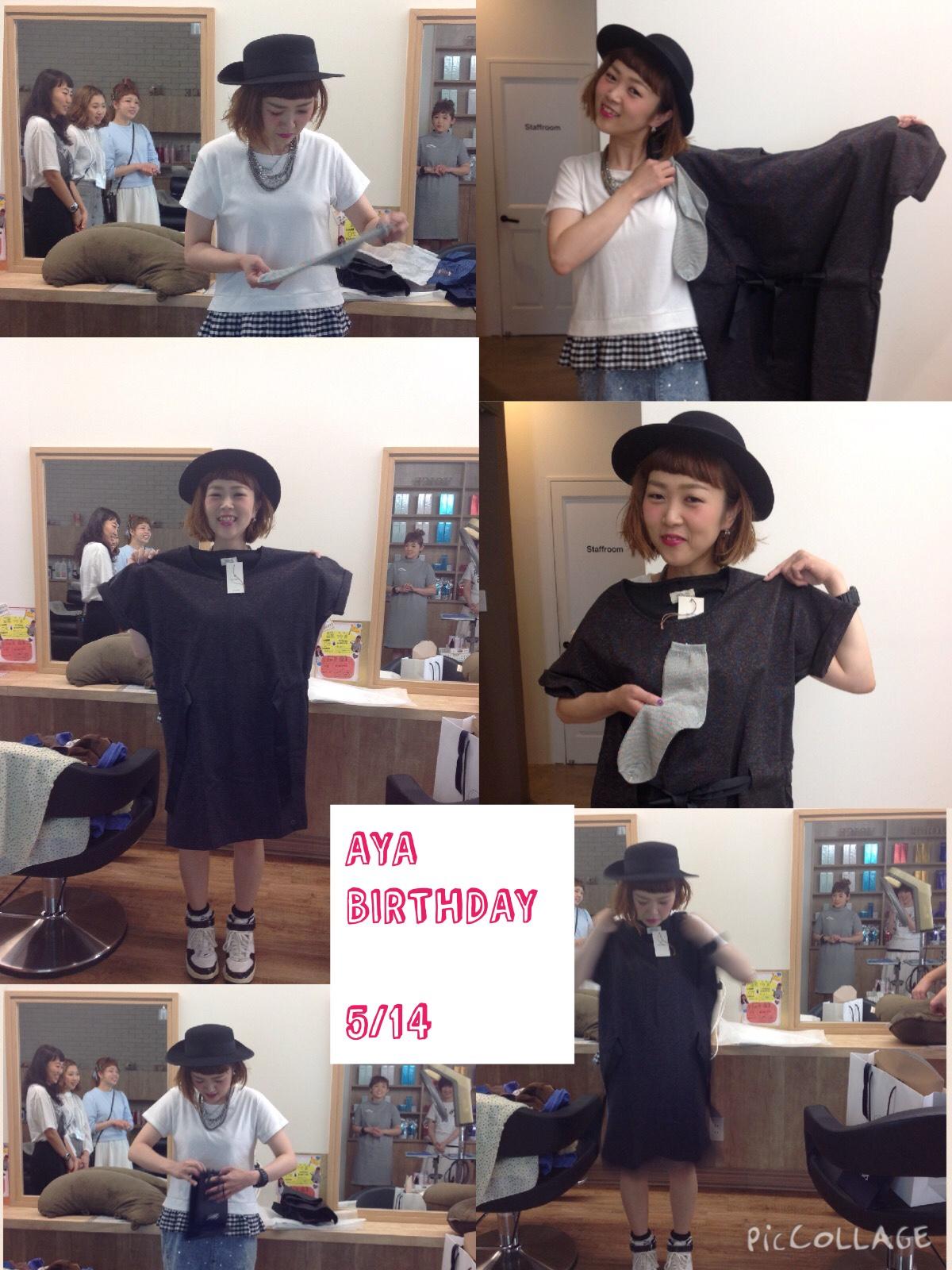 大ブーム!! and 32birthday☆_e0062921_1413529.jpg