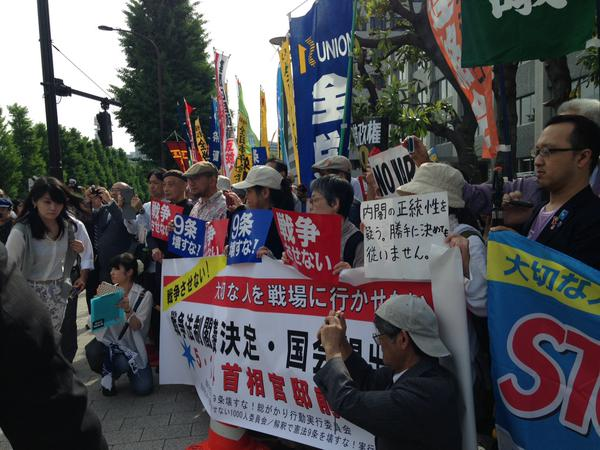 レッドアクション 官邸前抗議 ほか_f0212121_15173985.jpg