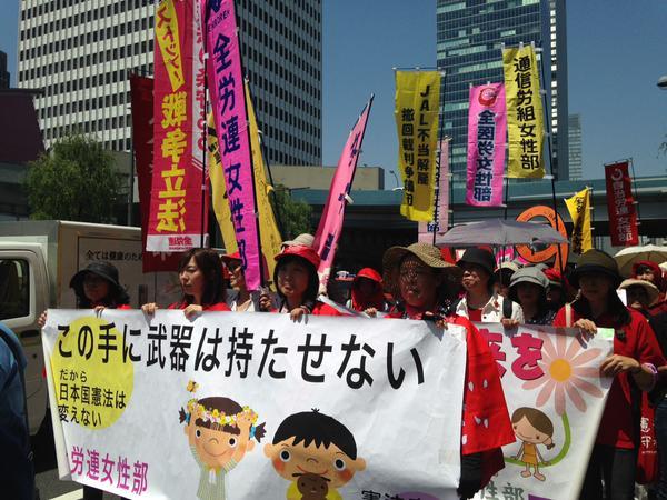 レッドアクション 官邸前抗議 ほか_f0212121_15185553.jpg