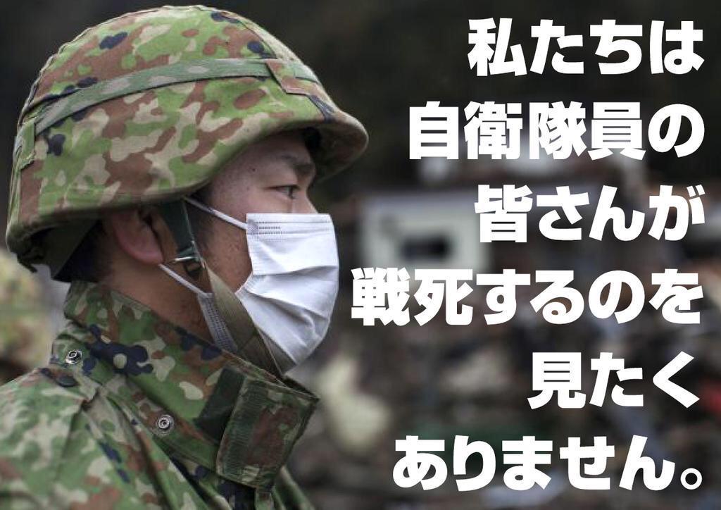 今夜(5/14)官邸前・緊急! 戦争法案が閣議決定_f0212121_16553788.jpg