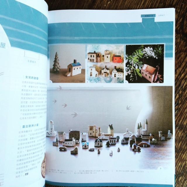 taiwan dpi magazine vol.193 にインタビューが掲載されました_a0137727_212239.jpg
