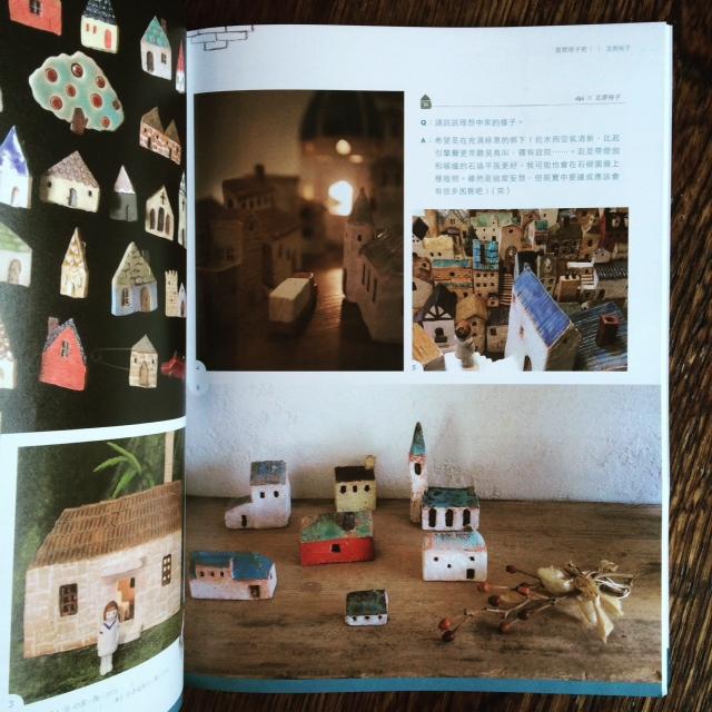 taiwan dpi magazine vol.193 にインタビューが掲載されました_a0137727_2123454.jpg