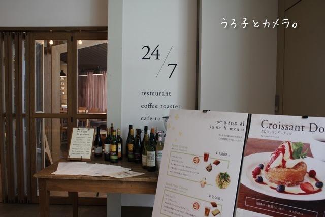 *桜木町*「24/7 restaurant」_f0348831_07513852.jpg