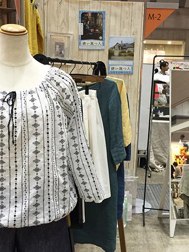 2015「マルシェ・タレント・アラカルト」ちょいレポ_c0112142_320138.jpg