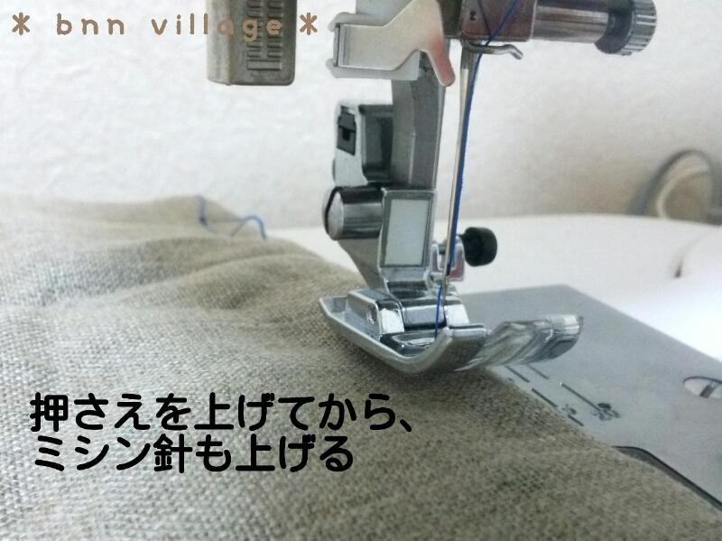 f0255754_356588.jpg