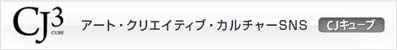 販売作品のご案内 [Information on an sales work]_e0224057_2002455.jpg