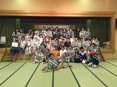 2015東京営業所1班社員旅行in鳥羽&伊勢_e0206865_23491961.jpg