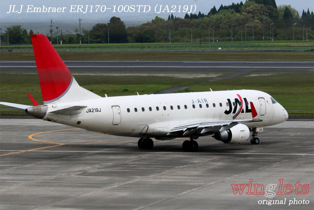 '15年 鹿児島空港レポート・・・JLJ/JA219J_f0352866_23365487.jpg