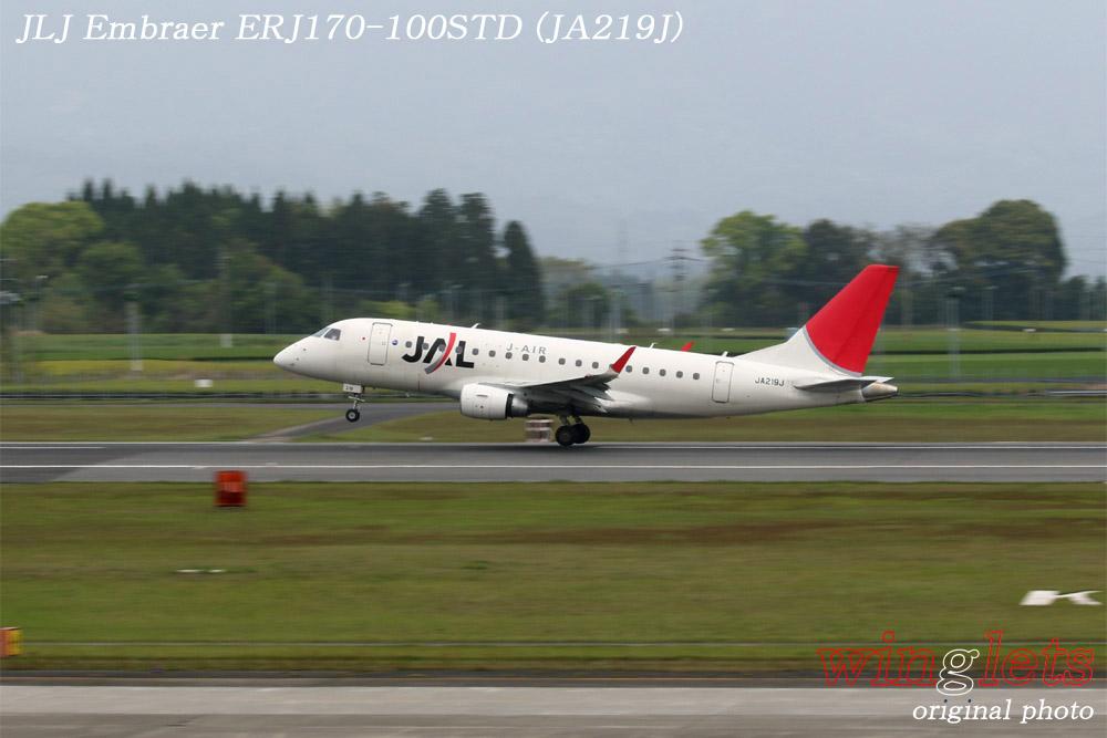 '15年 鹿児島空港レポート・・・JLJ/JA219J_f0352866_2337676.jpg