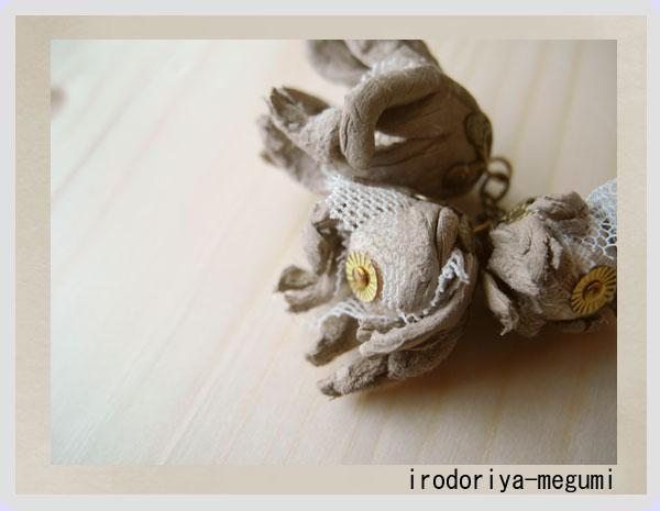 【色重ねの花(三輪):ネックレス 】_e0278869_1544339.jpg