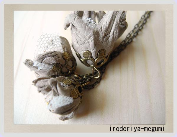 【色重ねの花(三輪):ネックレス 】_e0278869_154457100.jpg