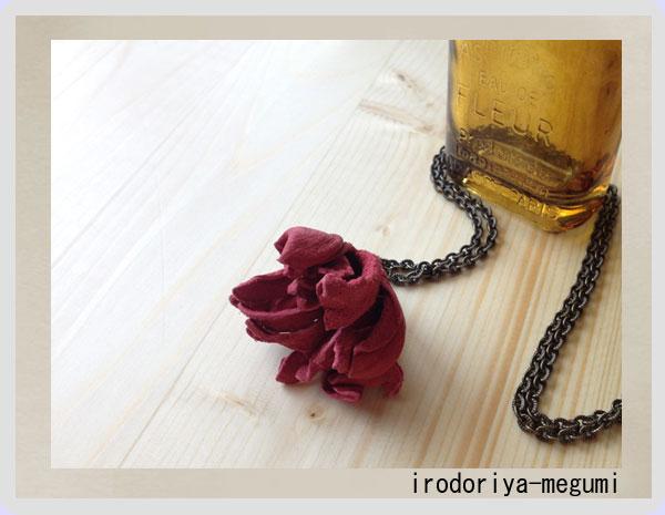 【革花のネックレス 】_e0278869_1551545.jpg