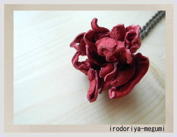 【革花のネックレス 】_e0278869_1555246.jpg
