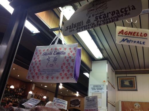 中央市場、肉屋のエミリオ_a0136671_3274613.jpg